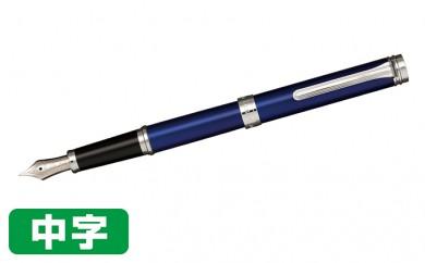 [№5796-0235]バルカロール 万年筆 ブルー 中字