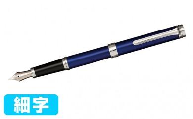 [№5796-0234]バルカロール 万年筆 ブルー 細字