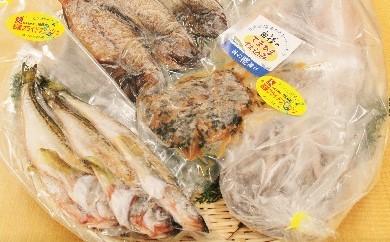 【C-20】海産物干物セット