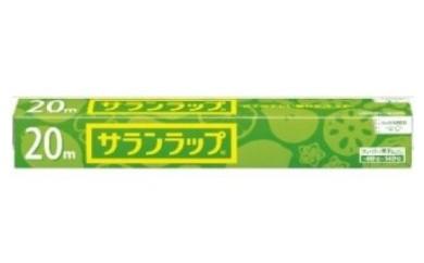 サランラップ(30㎝×20m)1箱60本入