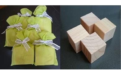 ひのきの防湿・消臭ブロックポーチ×6袋
