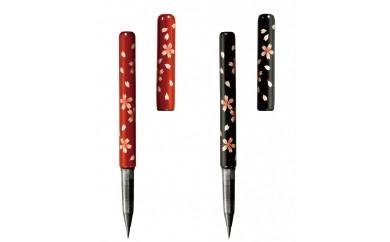 伝統の技が光る『越前塗 蒔絵筆ペン(黒・朱)〈天然竹〉』