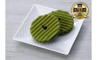 1.京の抹茶バッフェル