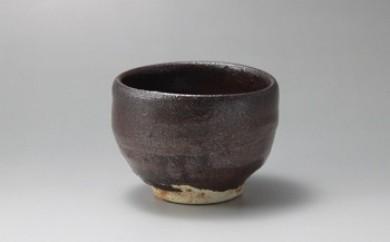 【呑-36】鉄釉ぐい呑