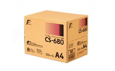 A4コピー用紙1箱(500枚×5冊)