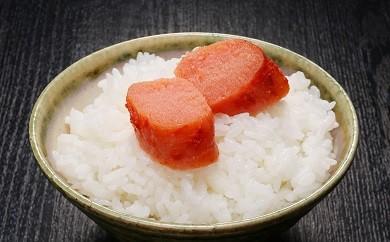 辛子明太子と北海道産米セット(A246)