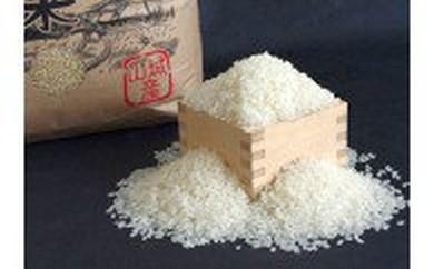 3.京都山城産のお米
