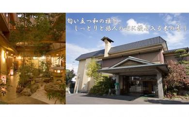 [№5865-0095]天然温泉「佐久ホテル」宿泊券2名様