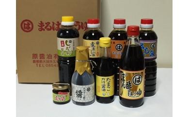 B188 原醤油の用途様々しょうゆセット