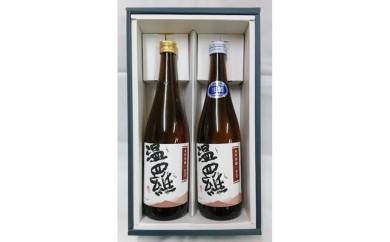 《清酒》温羅 山田錦純米原酒720ml火入、生酒2本セット(ギフト箱入り)