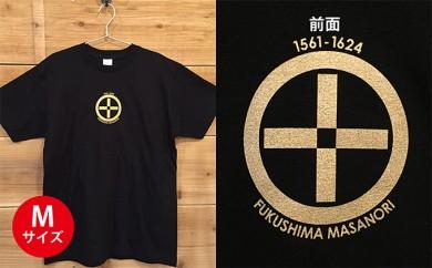 [№5717-0074]あま市ゆかりTシャツ(福島正則)M