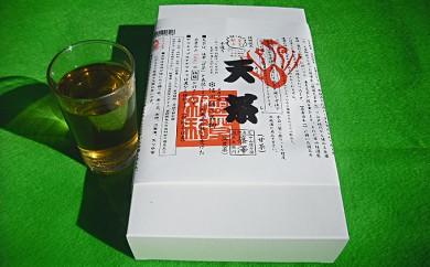 [№5865-0096]天茶(甘茶) 乾燥茶葉100g