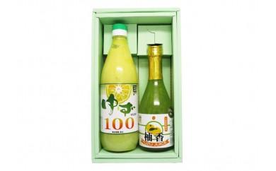 A-89 ゆず果汁100%&ゆずとハチミツの濃縮飲料【1pt】