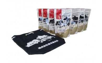 A-91 乳酸菌入り無加糖「甘酒」甚吉袋付【1pt】