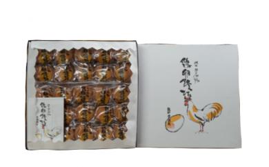 A-25 鶏卵饅頭50個入【1pt】