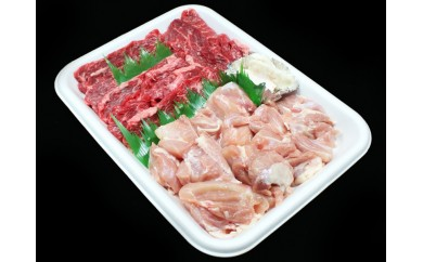 A-104 益田産ハーブ鶏と右田牧場牛の焼肉セット【1pt】