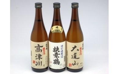 B-61 扶桑鶴 純米酒セット【2pt】