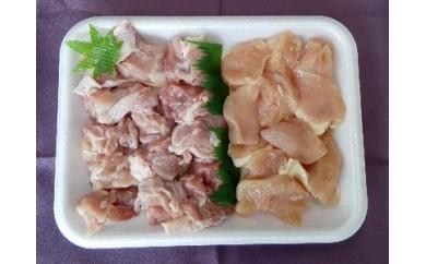A-235 益田ハーブ鶏 もも肉&むね肉【1pt】