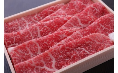 AJ01 近江牛すき焼き・しゃぶしゃぶ用モモ肉スライス 350g