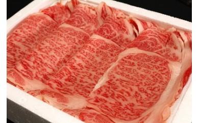 298 米沢牛サーロインステーキ150g×2 リブロースすき焼き用300g 【肉の旭屋】