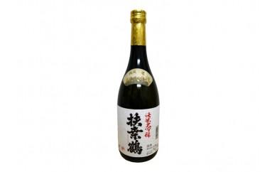 A-87 益田の銘酒、扶桑鶴「純米大吟醸」【1pt】