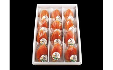 A-107 干し柿「雪んこ」12個入り【1pt】