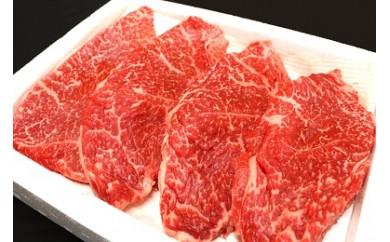 294 米沢牛モモステーキ150g×4 【肉の旭屋】
