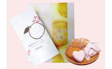 A-97 老舗洋菓子店ヨシヤの焼き菓子セット【1pt】