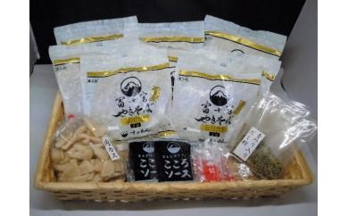 0010-18-03.富士宮産小麦粉の金麺の焼きそば8食入り(さのめん)