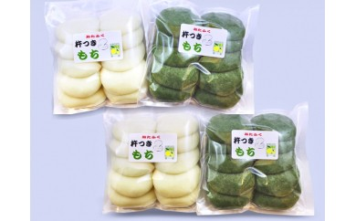 A-102 ふるさと美都の杵つき餅【1pt】