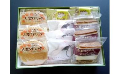 A-220 洋菓子のヨシヤ 詰め合せセット【1pt】