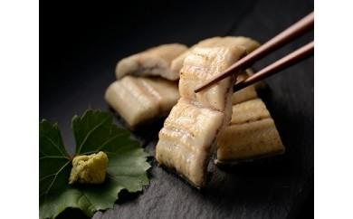 B-117 楠田の極うなぎ白焼・味噌セット