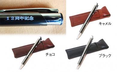 [№5641-0319]ペンケース(ボールペン一本付)/・ブラック・キャメル・チョコ