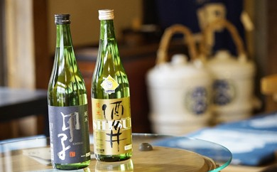 E-1 飯沼本家のお酒 2本(甲子純米酒 ほか)