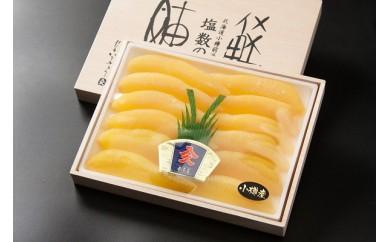 【C0601】入久三浦水産 小樽産塩数の子