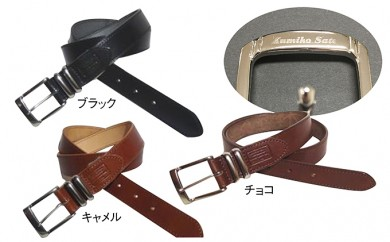 [№5641-0327]一枚革ベルト35ミリ幅(キャメル・チョコ・ブラック)