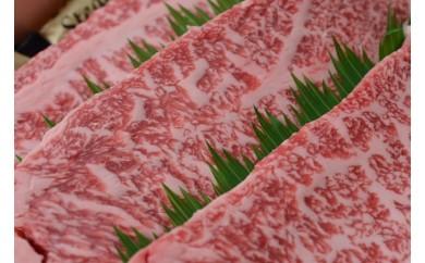 Aa-09 四万十麦酒牛(しまんとビールぎゅう)のロースステーキセット