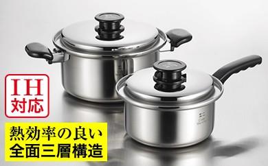 【03-049】クックマルシェ 三層鋼両手鍋22cm&片手鍋18cm(IH200V対応)