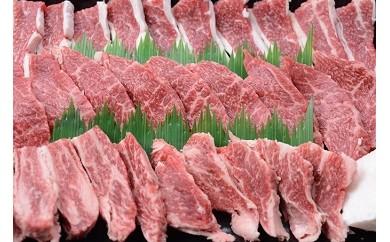 Aa-04 四万十麦酒牛(しまんとビールぎゅう)の厚切り焼肉セット