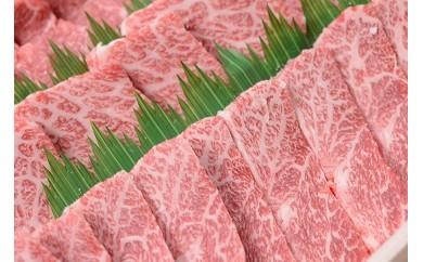 Aa-07 四万十麦酒牛(しまんとビールぎゅう)の特選厚切り焼き肉セット