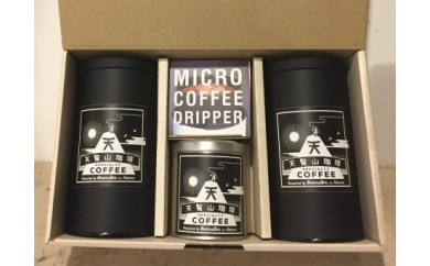 天覧山ハイキングコーヒー(缶入り)