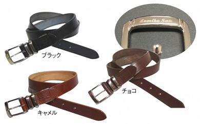 [№5641-0326]一枚革ベルト30ミリ幅(キャメル・チョコ・ブラック)