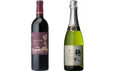 C-ま 29 78 ワイン本坊醸造セット