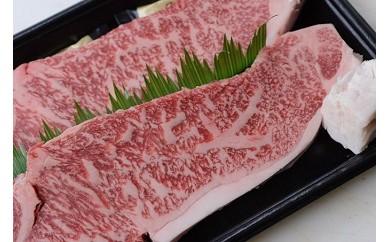 Aa-06 四万十麦酒牛(しまんとビールぎゅう)のステーキセット【リブロース、サーロイン】