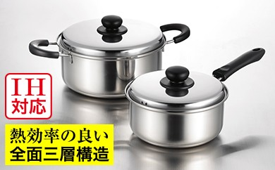 【01-169】コンフォール 三層鋼両手鍋22cm&片手鍋18cm(IH200V対応)