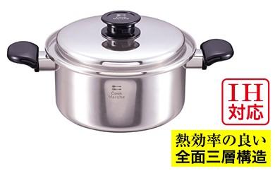 【02-042】クックマルシェ 三層鋼両手鍋22cm(IH200V対応)