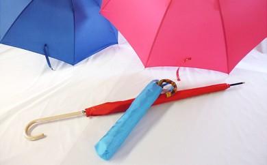 [№5921-0041]【西川洋傘加工所】 高級婦人長傘・折傘セット(共袋付)