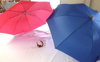 [№5921-0040]【西川洋傘加工所】 高級婦人折傘(共袋付)