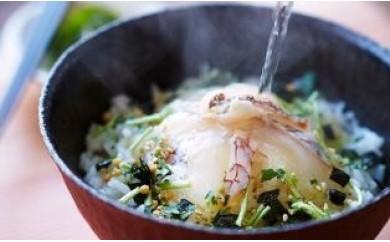 A29009 天然鯛の生茶漬け(8食分)・通