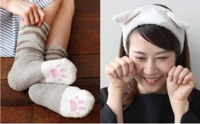 129:猫好きのためのなりきりにゃんこもふもふセット